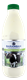 Picture of BARAMBAH LACTOSE FREE
