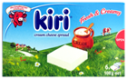 Picture of KIRI CREAM CHEESE SPREAD