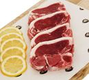 Picture of LAMB LOIN CHOPS - GRASS FED (3 PACK)
